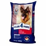 Клуб 4 Лапы CLUB 4 PAWS Premium Active Сухой корм для активных собак всех пород  20 кг