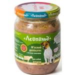 Мясной деликатес из телятины 500гр