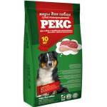 Корм «Рекс» для собак с средней активностью