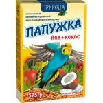 Корм Природа «Папужка йод + кокос» Для волнистых попугаев 0,575 кг