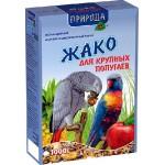 Корм Природа «Жако» Для попугаев жако 1 кг