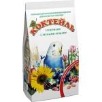 Корм Коктейль «Суперменю с лесными ягодами» Для волнистых попугаев 0,5 кг