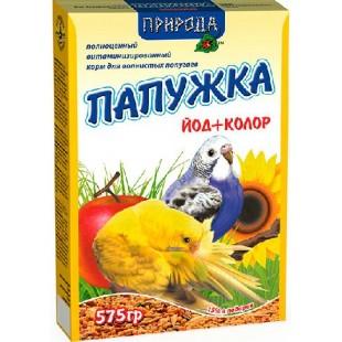 Корм Природа «Папужка йод + колор» Для волнистых попугаев 0,575 кг