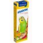 Природа колосок «Овощной» Корм и лакомства для волнистых попугаев  0,14 кг
