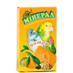 Минерал «Цитрус» Минералы для попугаев
