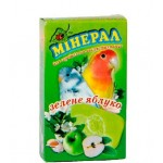 Минерал «Зеленое яблоко» Минералы для попугаев