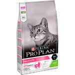 Purina Pro Plan Cat Adult Delicate Sensitive Lamb 1.5 кг
