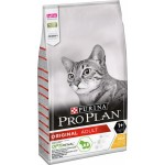 Purina Pro Plan Cat Adult Original Salmon 1.5 кг