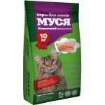 Корм «Муся» для кошек (классический)