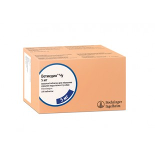 Ветмедин® Чу 5 мг (Vetmedin® Chew 5 мг), жевательные таблетки №100