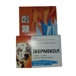 Ивермикол капли от блох и клещей для собак 10-20 кг