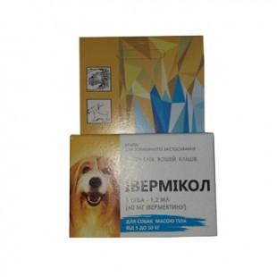 Ивермикол капли от блох и клещей для собак 5-10 кг