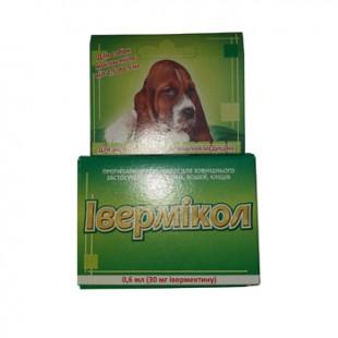 Ивермикол капли от блох и клещей для собак 2,5-5 кг