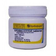 Бровасептол таблетки 100 шт