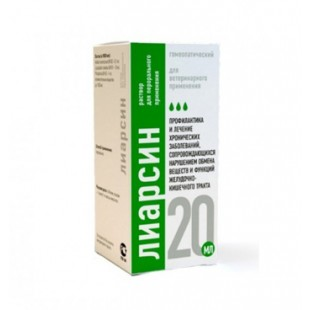 Лиарсин 20 мл раствор для перорального применения