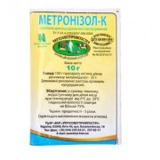 Метронізол-К 10 г