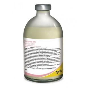 Синулокс (Synulox) препарат для инъекции 100 мл Pfizer