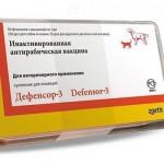 Дефенсер (универсальная вакцина против бешенства)