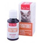 Гепатовет-суспензия для кошек 25 мл